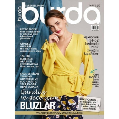 BURDA SEWING MAGAZINE MARCH 2019/3 !!NEW!!