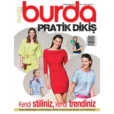BURDA MAGAZINE EASY SPRING/SUMMER 2018 !!NEW!!