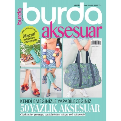 BURDA MAGAZINE ACCESSORY 2018/01 !!NEW!!