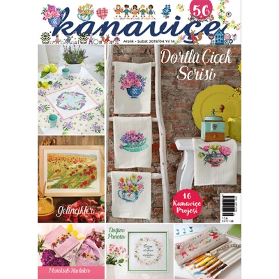 DMC CROSS STITCH MAGAZINES 56th !!NEW!!