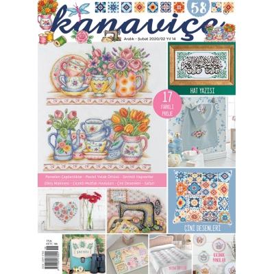 Cross Stitch Magazines 58th