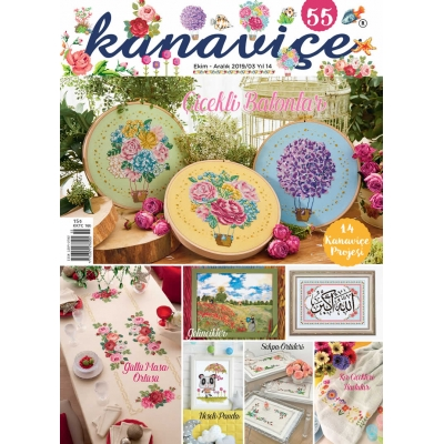 DMC CROSS STITCH MAGAZINES 55th !!NEW!!