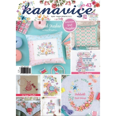DMC CROSS STITCH MAGAZINES 43rd