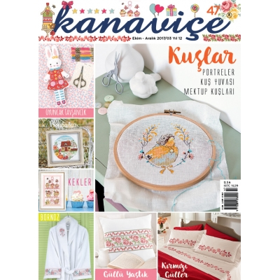 DMC CROSS STITCH MAGAZINE 47th