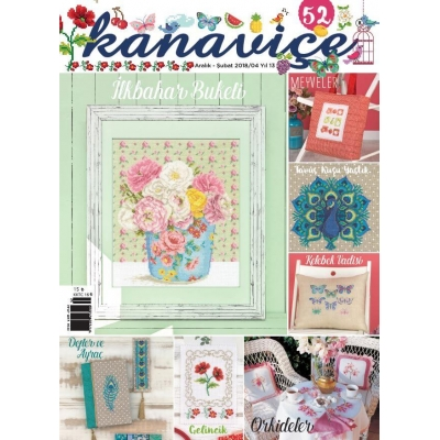 DMC CROSS STITCH MAGAZINES 52nd !!NEW!!