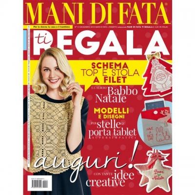 MANI DI FATA MAGAZINE N12 2015