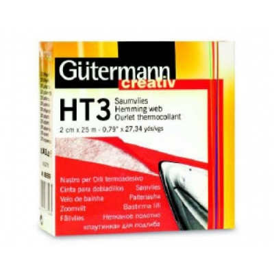 Gütermann HT3 Çift Taraflı Yapışkan Tela 2cm