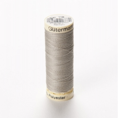 Gütermann Sewing Thread 118