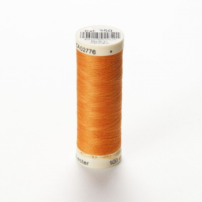 Gütermann Sewing Thread 350