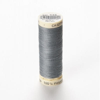 Gütermann Sewing Thread 545