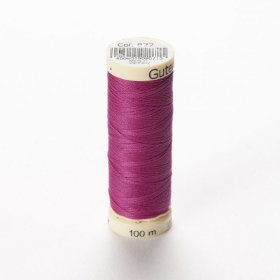 Gütermann Sewing Thread 877