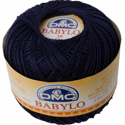DMC BABYLO 10 NO THREAD COLOR:823 (Dark Blue)
