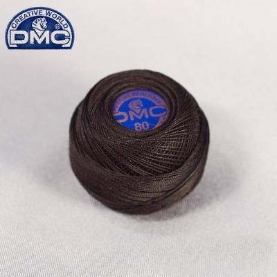 DMC Fındık Kuka Siyah