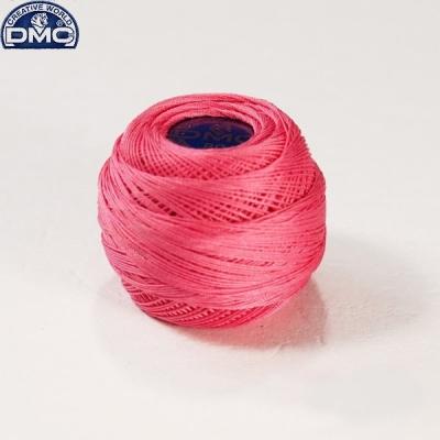 DMC Fındık Kuka 603