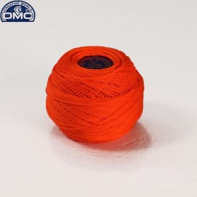 DMC Fındık Kuka 947