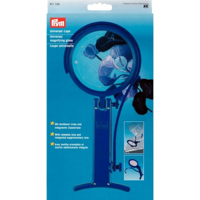 Prym Universal Magnifying Glass 611730