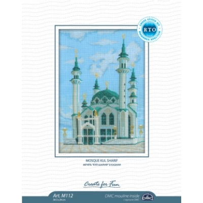 RTO Cross Stitch Kit M112
