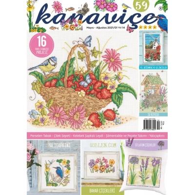 Cross Stitch Magazines 59th